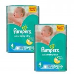 208 Couches Pampers Active Baby Dry taille 4