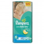 Pack 42 Couches Pampers d'Active Baby Dry sur cdiscount