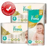 Maxi Pack de 560 Couches Pampers de Premium Care sur auchan