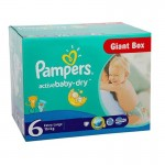 Maxi Giga de 126 Couches Pampers d'Active Baby Dry sur auchan