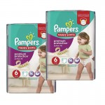 28 Couches Pampers Active Fit - Pants