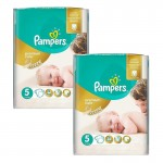 Giga pack 270 Couches Pampers Premium Care sur auchan